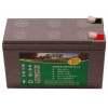 Akumulator żelowy HZY EV 12V-  7,5Ah